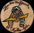 61st Fighter SQ., 56th Fighter Group, 8th AF -  Zemke's Wolfpack