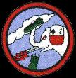 747th Bombardment Squadron, 456th Bombardment Group, 15th AAF