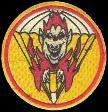 462nd PFAB, 462nd Parachute Field Artillery Battalion, US Army